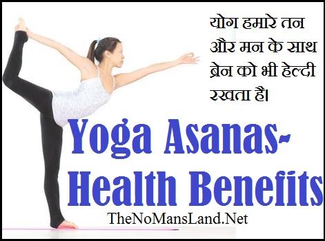 Yoga Asanas-Health Benefits