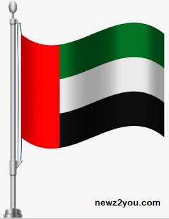 وظائف الامارات العربية المتحدة 2020 جنسيات مختلفة