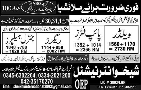 Jobs in Malaysia for Welder, Helpers, Pipe Fitters 26 Jan 2018