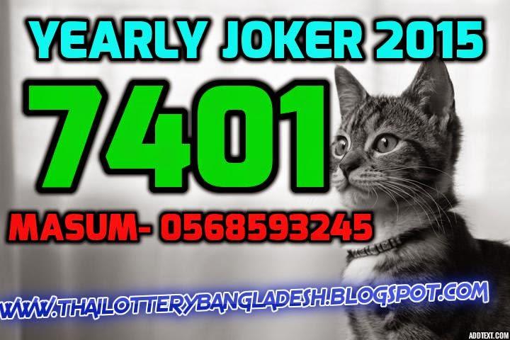 Joker keno loterie