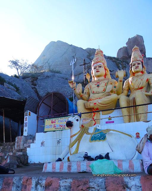 Shiva Parvathi: Shivaganga Hills, Dobbaspet, Bangalore