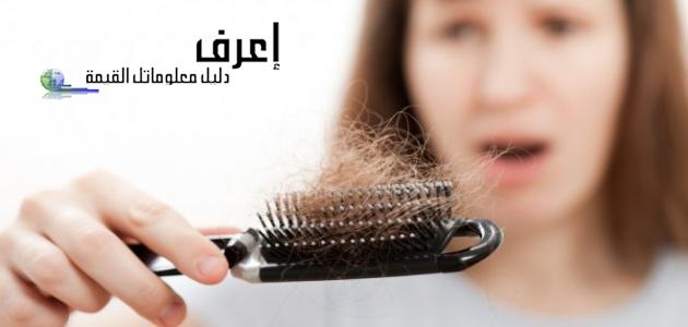 اسباب تساقط الشعر عند الشباب وطرق العلاج