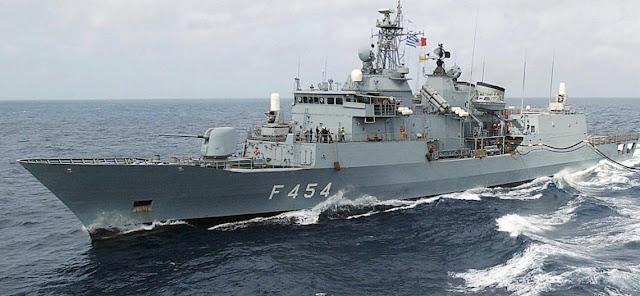 ΗΠΑ: Ζητούν από την Ελλάδα να στείλει στρατιωτικές δυνάμεις στον Περσικό Κόλπο