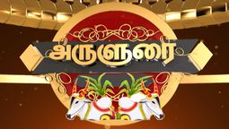 Watch Arulurai 14-01-2017 Vijay Tv 14th January 2017 Pongal Special Program Sirappu Nigalchigal Full Show Youtube HD Watch Online Free Download