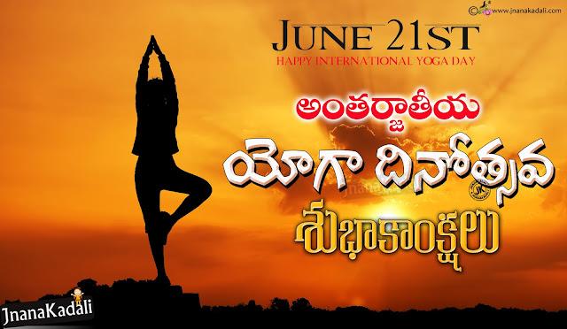Happy International Yoga Day Greetings in Telugu, yoga Day Significance in Telugu