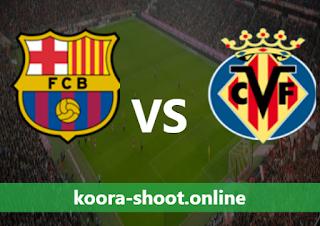 بث مباشر مباراة فياريال وبرشلونة اليوم بتاريخ 25/04/2021 الدوري الاسباني
