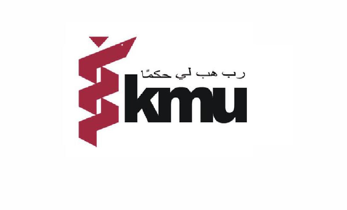 Khyber Medical University KMU Kohat Faculty Jobs 2021