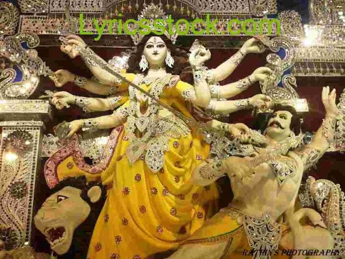 Swikaar Karo jagdambe Maa स्वीकार करो जगदांबे मा-  Jagadambe Bhajan