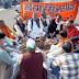 किसानों का धरना 28 वे दिन जारी  Farmers' strike continues for 28 days