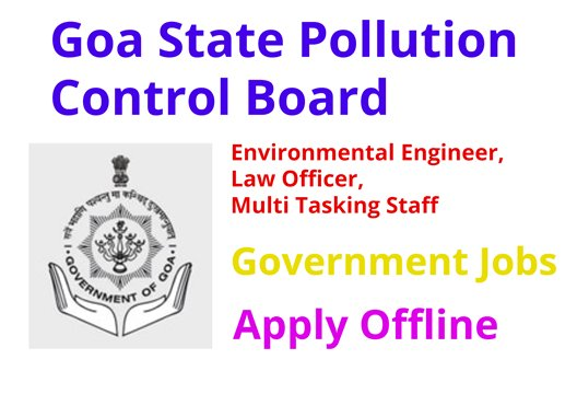 Goa State Pollution Control Board Recruit