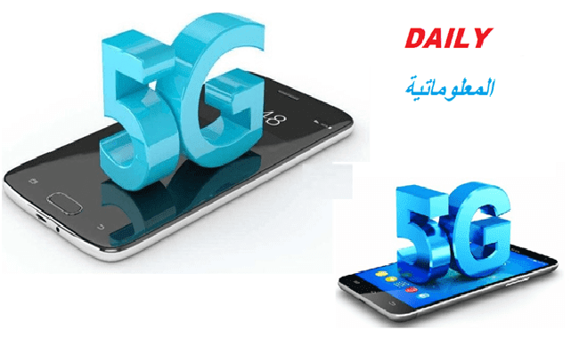 5g,5g technology,5g network,what is 5g,5g internet,5g mobile,5g phone,5g phones,5g cell towers,5g tech,is 5g safe,5g 2019,5g speed test,5g technology danger,5g conspiracy,5g connections,5g dangers,verizon 5g,david icke 5g,5g explained,5g wifi,4g vs 5g,5g race,real 5g,5g test,wifi 5g,5g bands,5g speed,5g danger,5g cancer,5 g,5g verizon,will 5g cause cancer,5g technology what you need to know
