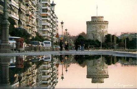 Ο καιρός αύριο στη Θεσσαλονίκη (4/12/2020)