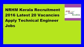 NRHM Kerala Recruitment 2016 Latest 20 Vacancies Apply Technical Engineer Jobs
