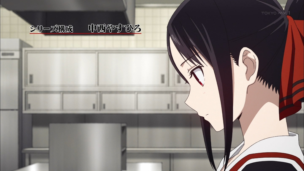 Kaguya-sama: Love is War Season 2 - Episode 2