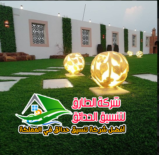 أفضل شركة تركيب برجولات حدائق في جدة