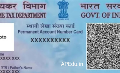 Pan card in minutes .... changed terms