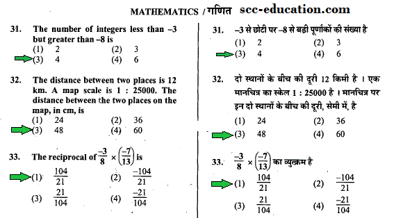 ctet mathematics  hindi and english medium solved,ssc,maths in hindi,previous year  solved paper,