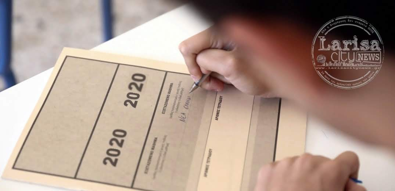 Πανελλαδικές 2020: Όλη η λίστα με τον αριθμό των εισακτέων ανά σχολή