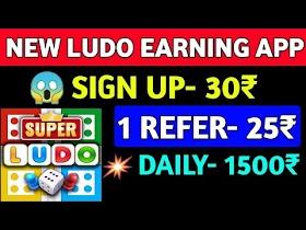 New Ludo Earning App 2020 | Play Ludo & Earn Money | Ludo Game Khel kar Paise Kaise Kamaye 2020