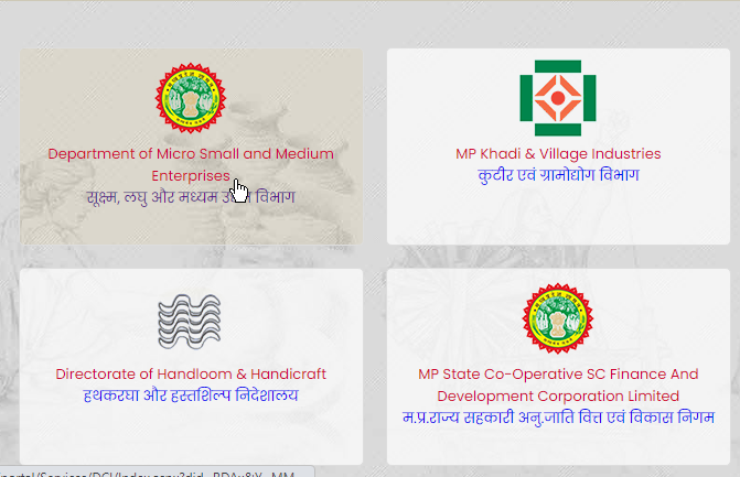 select-department-for-apply-online-by-msme-mponline-portal-for-mukhyamantri-swarojgar-yojana