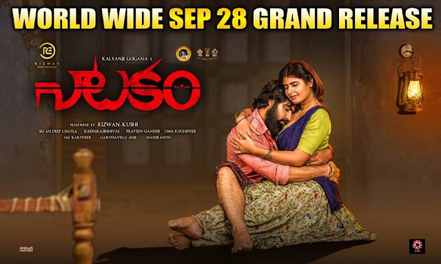Natakam movie review, Natakam ratings, Natakam cinema review, Natakam reviews, Natakam ,Ashish  Natakam review, Natakam reviews in websites, Natakam all ratings, Natakam cinema ratings, Natakam updates, Natakam hit or flop, Natakam hot scenes, Natakam censor, Natakam hot, Natakam Telugucinemas.in rating, Natakam web, Natakam