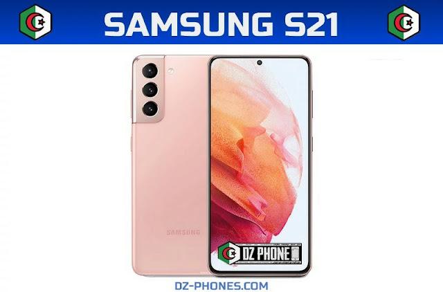 سعر سامسونج S21 في الجزائر ومواصفاته Samsung s21 Prix Algerie
