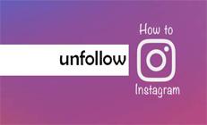 طريقة حذف كل من تتابعهم على انستقرام بضغطة زر واحدة | instagram unfollow