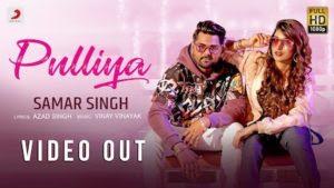 Pulliya Lyrics – Samar Singh