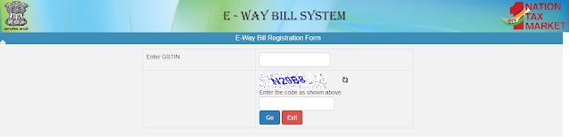 E-way Bill क्या है? Tally में इसे कैसे Generate करे?
