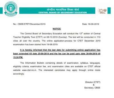 CTET December 2019 Notification, Apply Online [Last Date Extended Till 25th September]