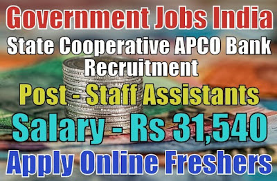 APCO Bank Recruitment 2019