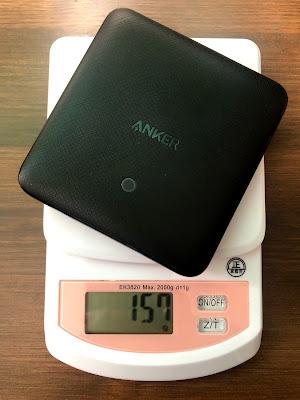 重量を測りで測定