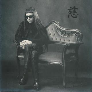 Keiji Haino, Affection