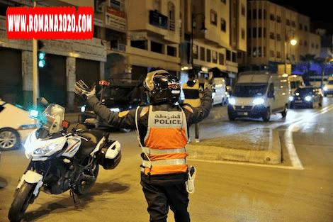أخبار المغرب: تورط أمنيا بتطوان بسبب النقل بين المدن وخرق الطوارئ