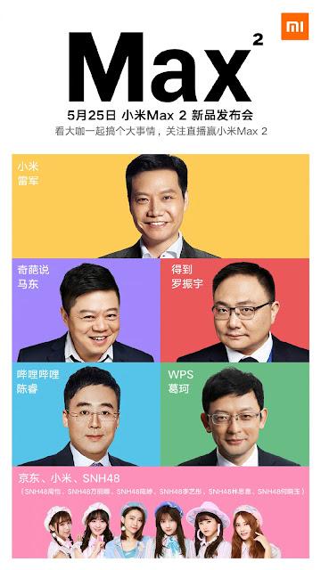 Xiaomi Mi Max 2 - Preço e onde comprar