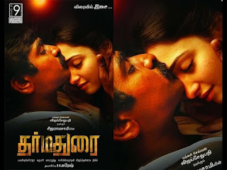 Dharma Durai Tamil Mp3 Songs Download