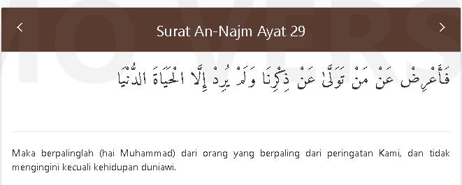 Quran Surat An Najm 29