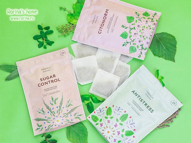 Травяной сбор Faberlic Herbal Tea лекарственные растения, фиточай - отзывы с фото