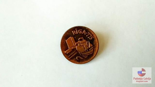 Riga 775 gadas