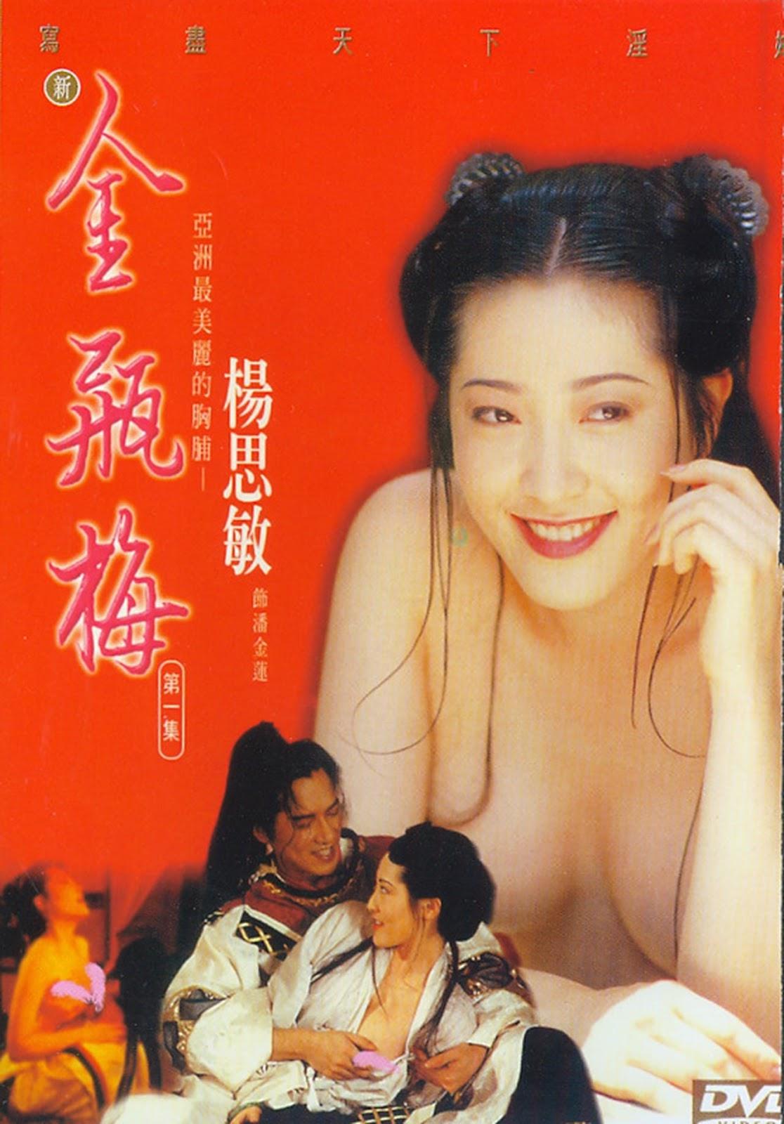 New Jin Ping Mei 1 (Jin Ping Mei) Full CHINA 18+ Watch Movie Online Free