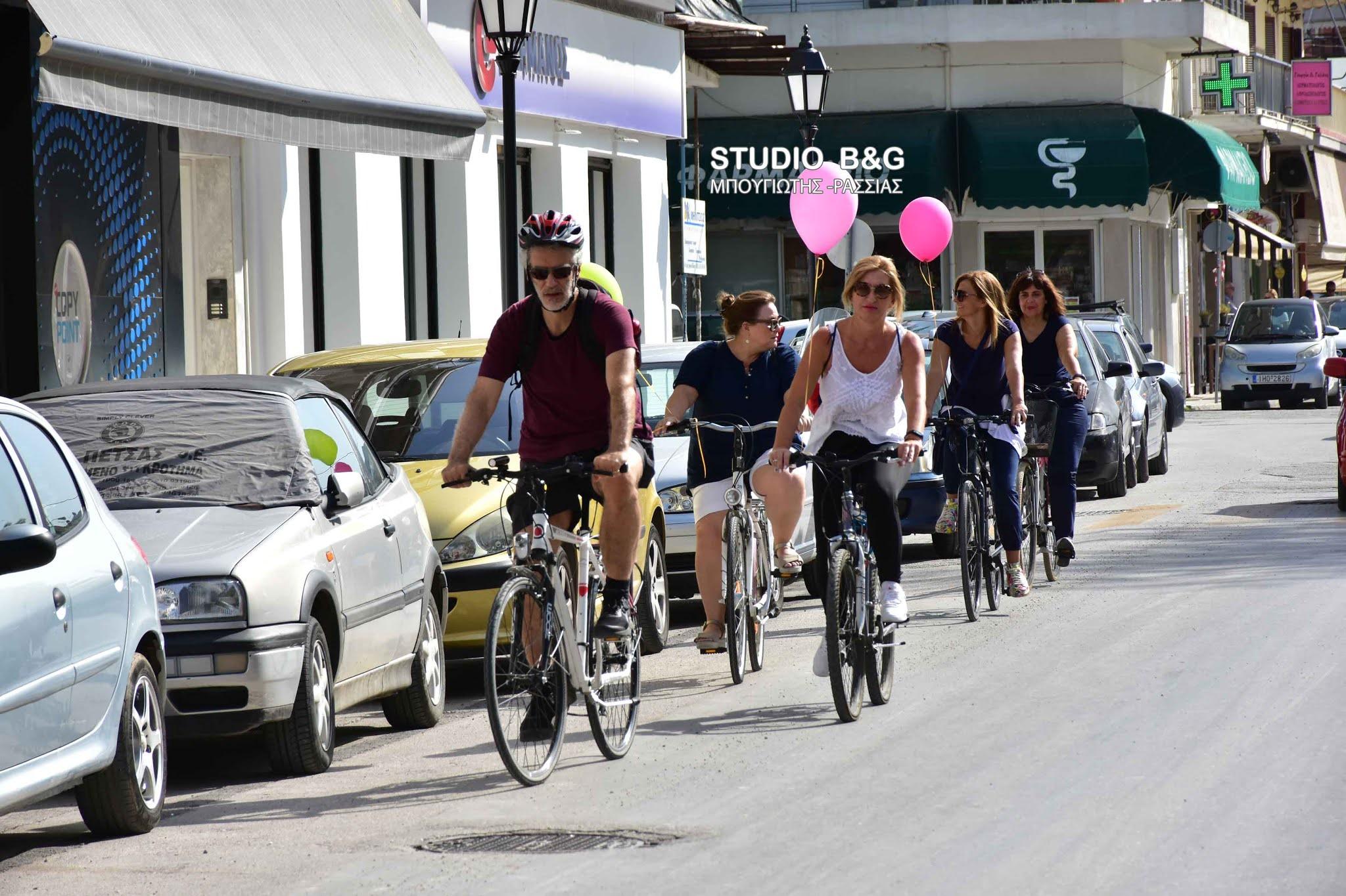 """Συμβολική ποδηλατάδα στο Ναύπλιο για την """"Ευρωπαϊκή Ημέρα Χωρίς Αυτοκίνητο"""" (βίντεο)"""
