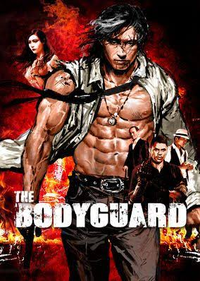 THE BODYGUARD (2016) TAMIL DUBBED HD