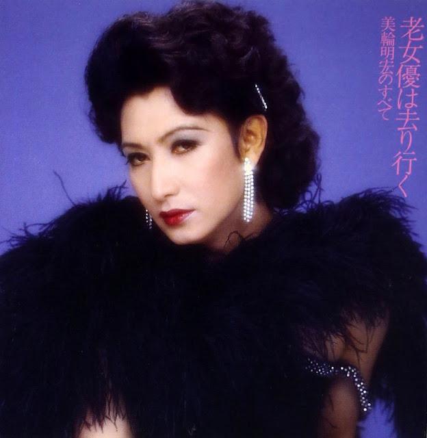 Singer Akihiro Miwa