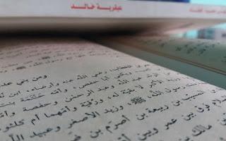 Kenapa Kita Tidak Bisa Bahasa Arab ?