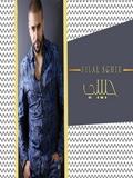 Bilal Sghir 2019 Habibi