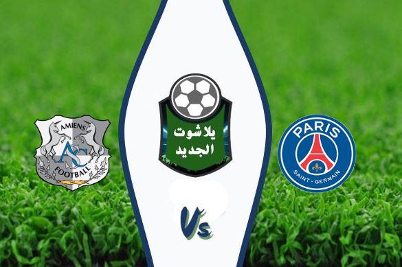نتيجة مباراة باريس سان جيرمان وأميان اليوم بتاريخ 12/21/2019 الدوري الفرنسي