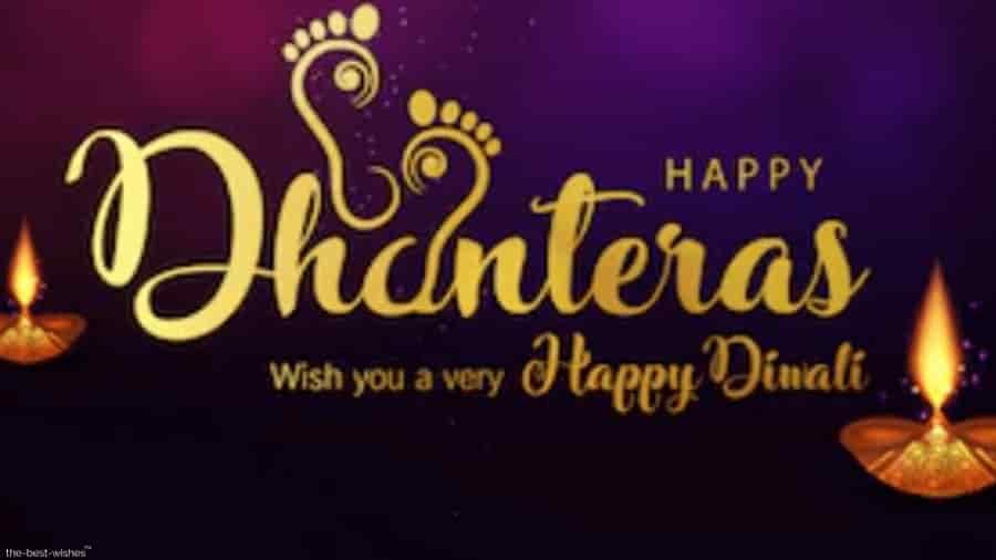 happy dhanteras and wish you a happy diwali