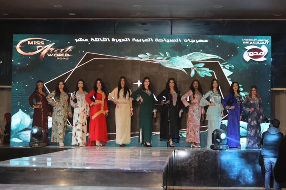 ملكات جمال العرب 2020 يتألقن بالأزياء الإماراتيه فى حفل ختام إختيار ملكات جمال العرب 2020  .
