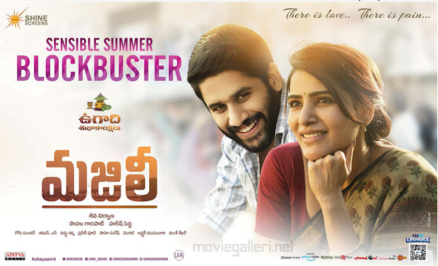 Majili HDRip Telugu Movie Full Movie Download, Free Download Telugu Movie Majili HDRip Full Movie, Majili HDRip Movie Free Download, Majili HDRip HD Movie Free Download, Majili HDRip hd movie free download, Majili HDRip Telugu Movie 400mb full movie Download, Majili HDRip Telugu Movie Download DVDScr Full Movie,Majili HDRip Telugu Movie DVDRip full movie, Telugu Movie Movies BluRay full movie Free Download, Telugu Movie cam,Telugu Movie MoviesTC, Telugu Movie Majili HDRip TS full movie Free DownloadMajili HDRip Telugu Movie Full Movie Download, Free Download Telugu Movie Majili HDRip Full Movie, Majili HDRip Movie Free Download, Majili HDRip HD Movie Free Download, Majili HDRip hd movie free download, Majili HDRip Telugu Movie 400mb full movie Download, Majili HDRip Telugu Movie Download DVDScr Full Movie,Majili HDRip Telugu Movie DVDRip full movie, Telugu Movie Movies BluRay full movie Free Download, Telugu Movie cam,Telugu Movie MoviesTC, Telugu Movie Majili HDRip TS full movie Free Download