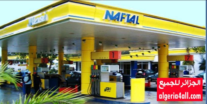تسعيرات الوقود